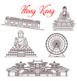hong kong landmarks city attractions vector image vector image