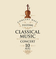 poster for concert classical music with violin vector image
