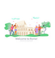 welcome to rome page website vector image vector image