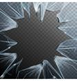 Broken Glass Frame vector image