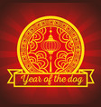 2018 chinese new year year of the dog design vector image vector image