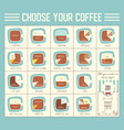 big coffee menu vector image vector image