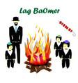 lag baomer children hasidim religious jews vector image