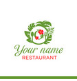 logo for a cafe with a symbol in form vector image vector image