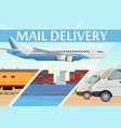 mail delivery service shipping logistics vector image vector image