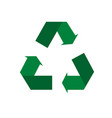 recycle icon environmental management in vector image