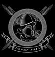 ancient spartan helmet greek ornament meander vector image vector image