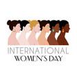 international-women-day vector image vector image