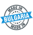 made in Bulgaria blue round vintage stamp vector image vector image