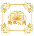 chinese fan with calligraphy vector image vector image