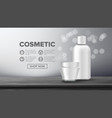 cosmetic bottle product female hygiene vector image vector image