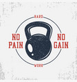 bodybuilding t-shirt with weight and slogan vector image vector image