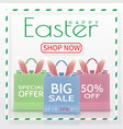 happy easter sale realistic paper shopping bag vector image vector image