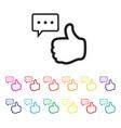 online feedback icon set vector image