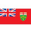 Ontario Province vector image vector image