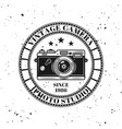 vintage camera photo studio black emblem vector image vector image