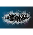 eps 10 eid al fitr mubarak greeting card vector image