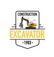 excavator logos vector image vector image