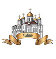 famous place vladimir city russian city vector image vector image