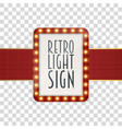 retro illuminated realistic red banner vector image vector image