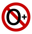 0 age restriction sign vector image