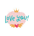 romantic love sticker lettering text with vector image vector image