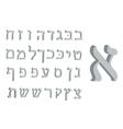 3d letter Hebrew Gray text Hebrew Letters Hebrew vector image vector image