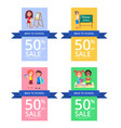 back to school set of colourful posters vector image vector image