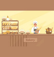 bakery shop with baker character next vector image vector image
