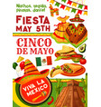 cinco de mayo party invitation for mexican holiday vector image vector image