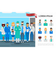 flat medical staff colorful concept vector image vector image