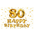 happy birthday 80th celebration gold balloons
