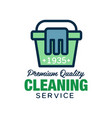home and apartment cleaning service logo in linear vector image vector image