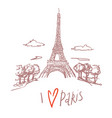 travel paris promo flyer greeting card eiffel vector image vector image