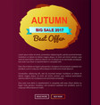 autumn best choice 2017 offer round promo label vector image vector image