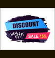 discount sale 15 new offer vector image