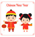 greeting card with chinese happy new year two vector image
