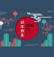 happy chinese new year 2019 card chinese vector image vector image