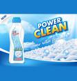 liquid laundry detergent ad realistic vector image