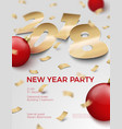 3d realistic new year invitation 2018 vector image vector image