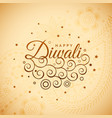 amazing diwali background with floral decoration vector image vector image