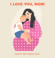 mothers day greeting card with a cute characters vector image