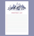 template for christmas to do list with vector image vector image