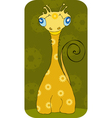 Yellow Fantastic Animal vector image vector image