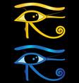 eye horus vector image