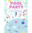 invitation template for summer pool party with vector image vector image