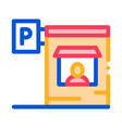 parking icon outline vector image