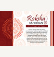 raksha bandhan vector image vector image