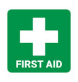 first aid icon symbol green cross safety vector image vector image