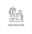 food processor kitchen appliances icon vector image vector image